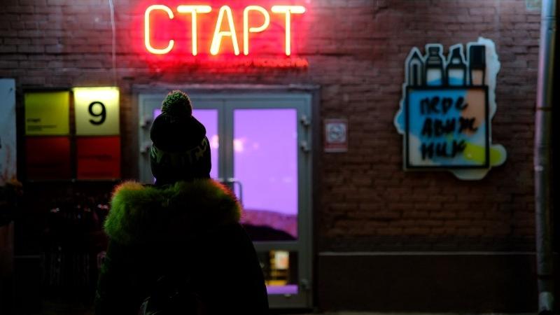 Photo by Azat Satlykov on Unsplash